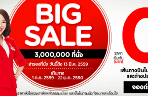 promotion-airasia-2016-big-sale-0-baht