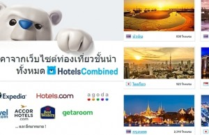 HotelsCombined-Website-Mobile-App-Review