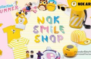 nok-smile-shop-new-collection-summer-2016