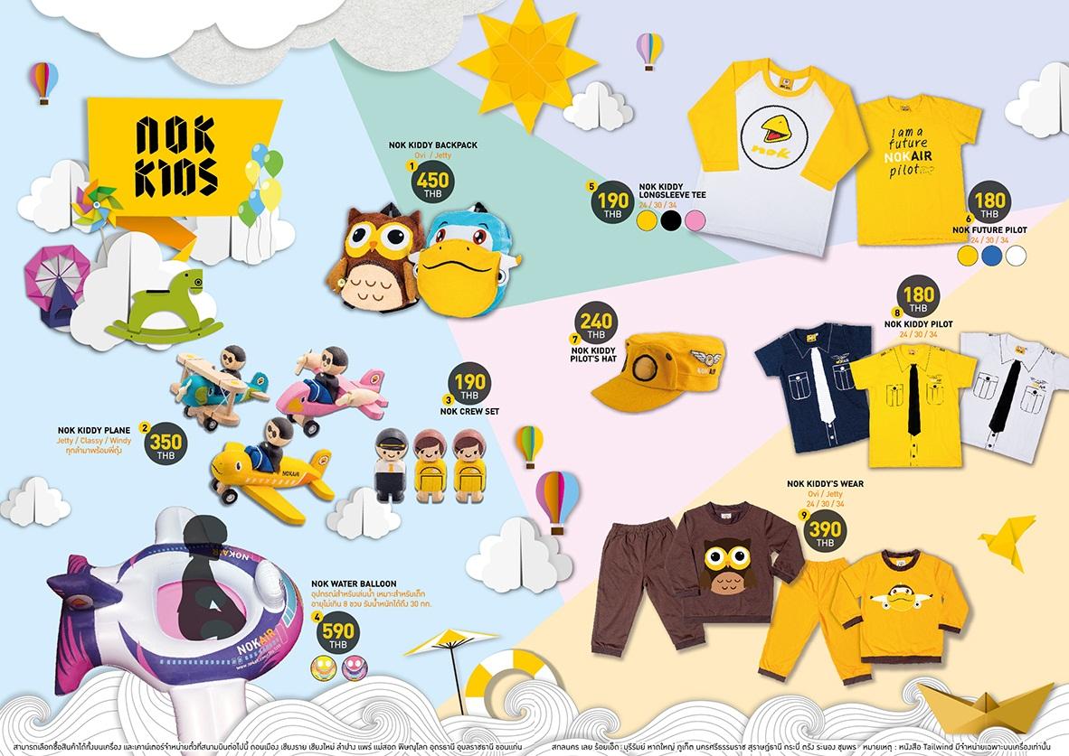 http://movetrip.com/wp-content/uploads/2016/04/nok-smile-shop-new-collection-summer-2016-nok-kids.jpg