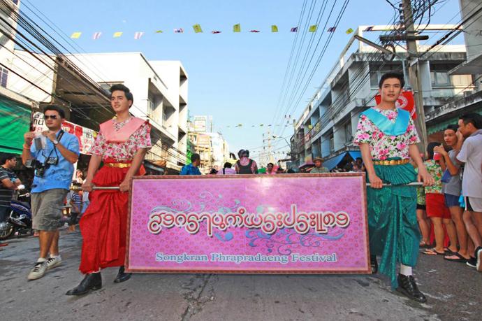 thailand-songkran-festival-2016-phrapradeang-samutprakan