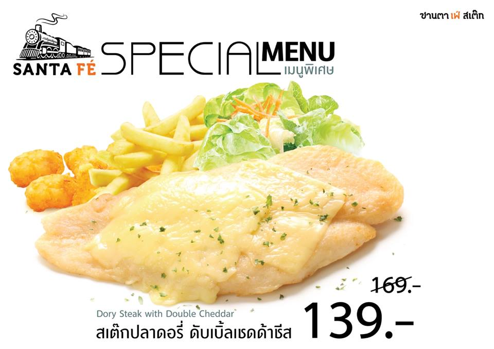 Santafe-Steak-Promotion-Special-Menu-Dory-Steak-with Double-Cheddar