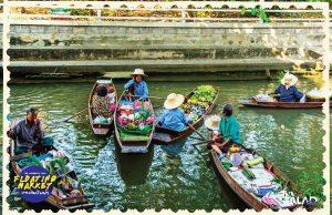 cdc-floating-market-2016