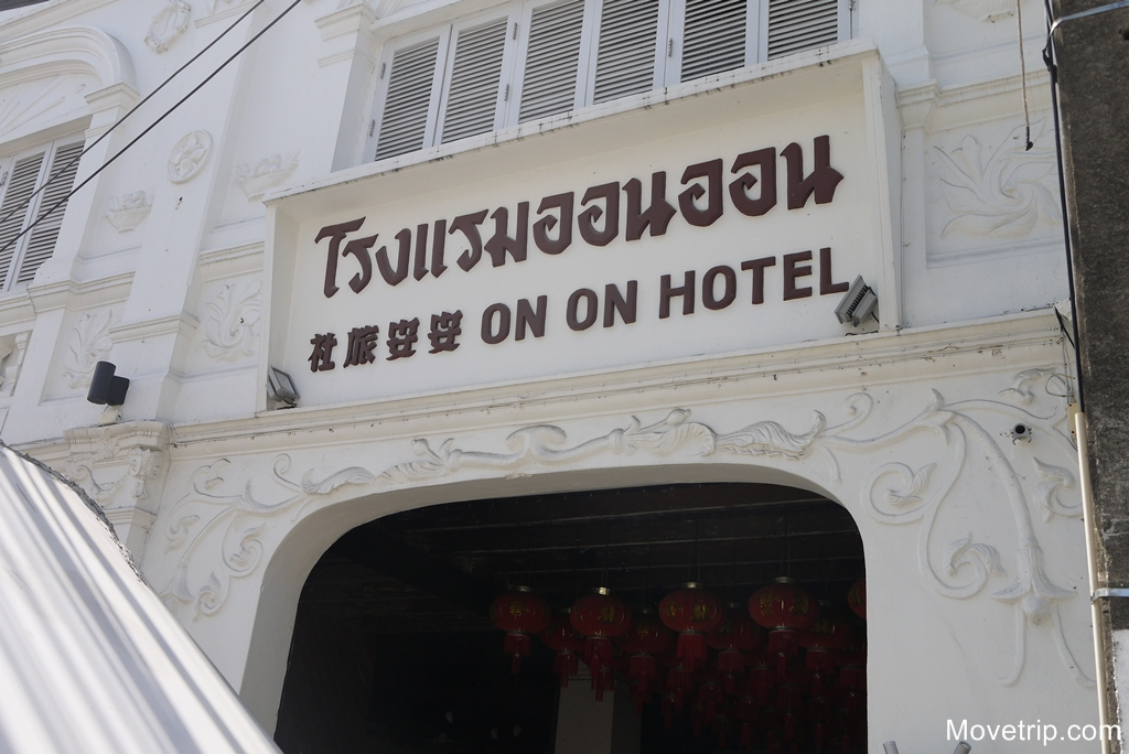 the-memory-at-on-on-hotel-phuket-27