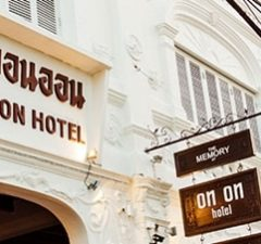 the-memory-at-on-on-hotel-phuket-a