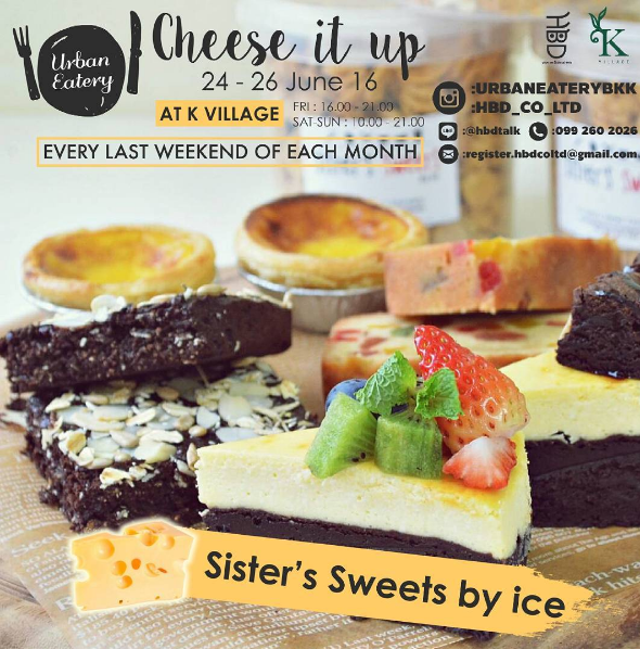 cheese-it-up-sisters-sweets-by-ice