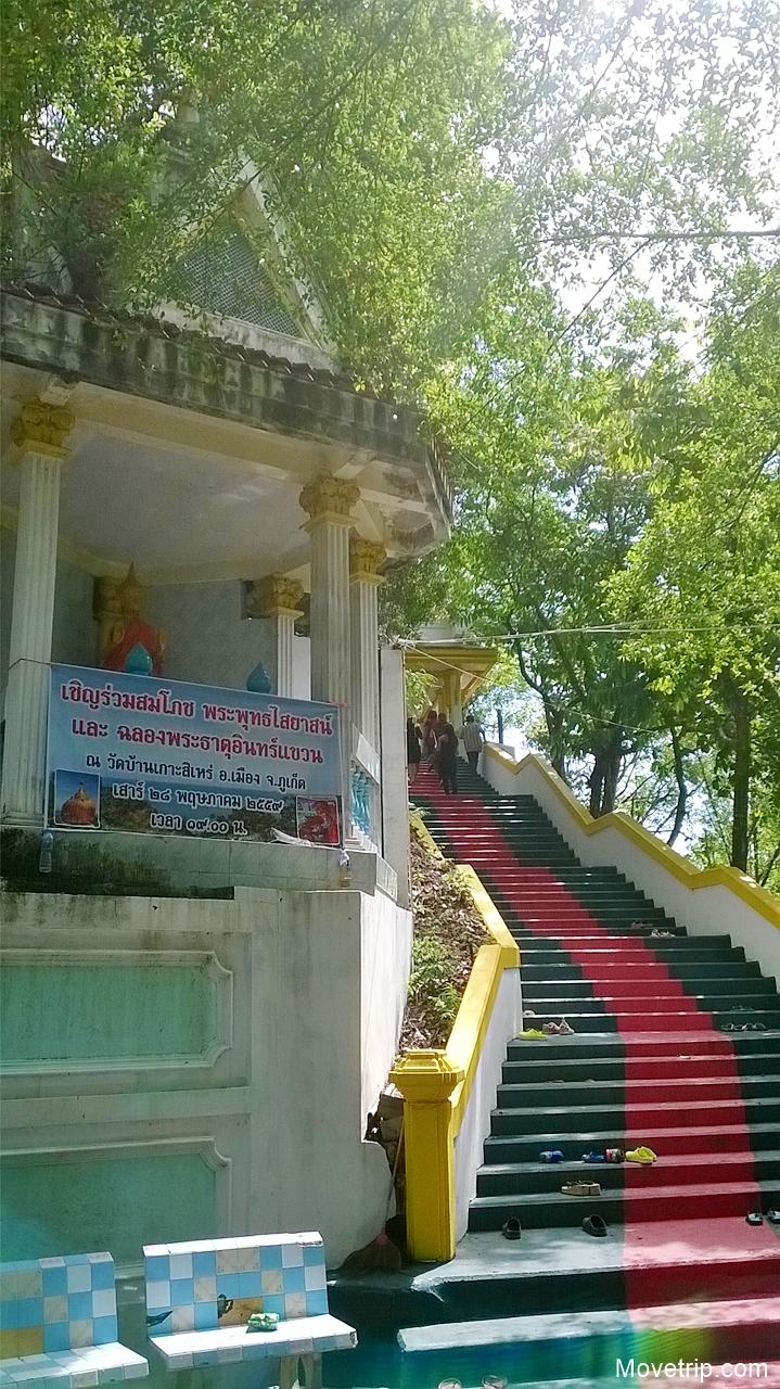 kyaikhtiyo-koh-sirey-temple-phuket-3