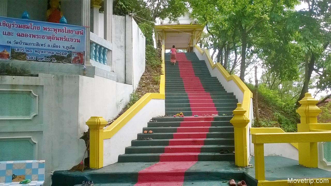 kyaikhtiyo-koh-sirey-temple-phuket-4