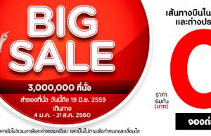 promotion-airasia-2016-big-june-sale-0-baht