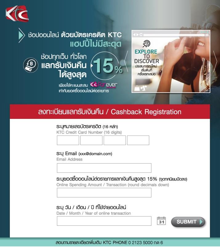 promotion-nokair-2016-ktc-cashback-15off-register