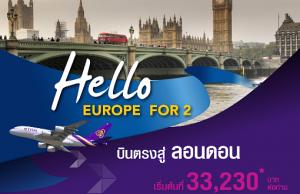 promotion-thai-airways-2016-hello-europe-for-2