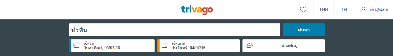 trivago-huahin-hotel-search-app