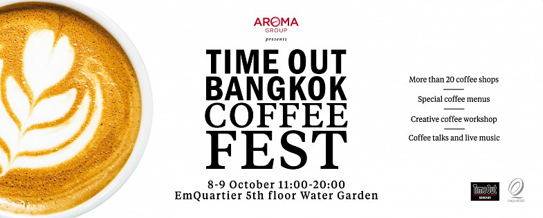 time-out-bangkok-coffee-fest-2016