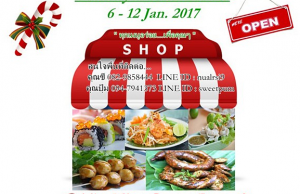 yummy-food-festival-2017-jan