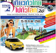 Thai-International-Travel-Fair-2017