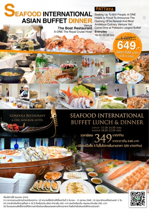 a-one-the-royal-cruise-hotel-pattaya-seafood-buffet-promotion