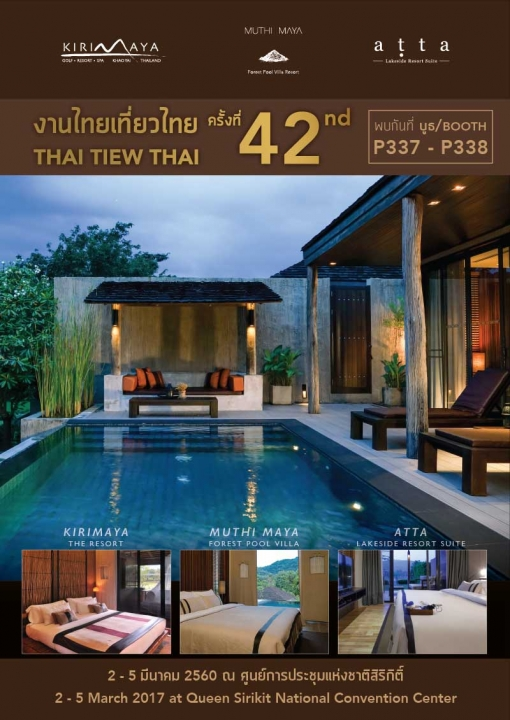 kirimaya-resort-promotion-42nd-thai-teow-thai