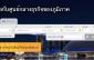 tiger-air-promotion-2017-bkk –singapore-1700-baht185413