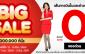 promotion-airasia-2017-mar-big-sale-3000000-seats-0-baht