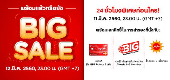 promotion-airasia-2017-mar-big-sale